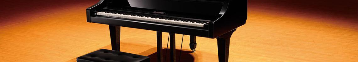 قیمت خرید فروش پیانو | Piano