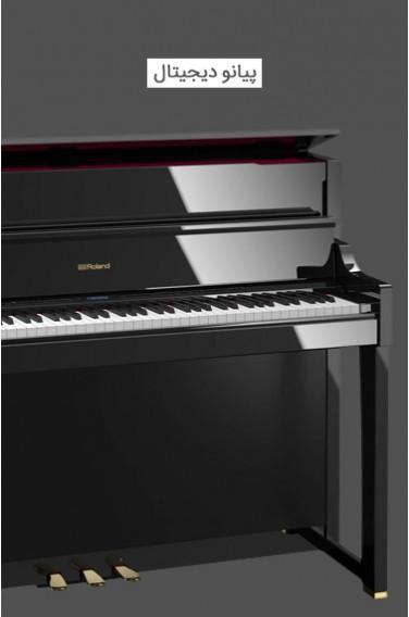 قیمت خرید فروش پیانو دیجیتال