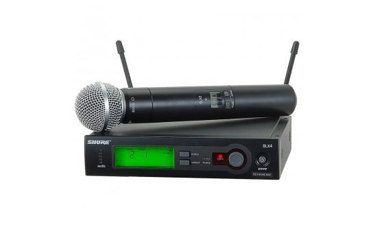 قیمت خرید فروش میکروفون بیسیم Shure SLX24/SM58