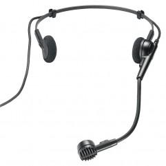 قیمت خرید فروش هدست اجرای زنده آودیو تکنیکا Audio-Technica ATM71