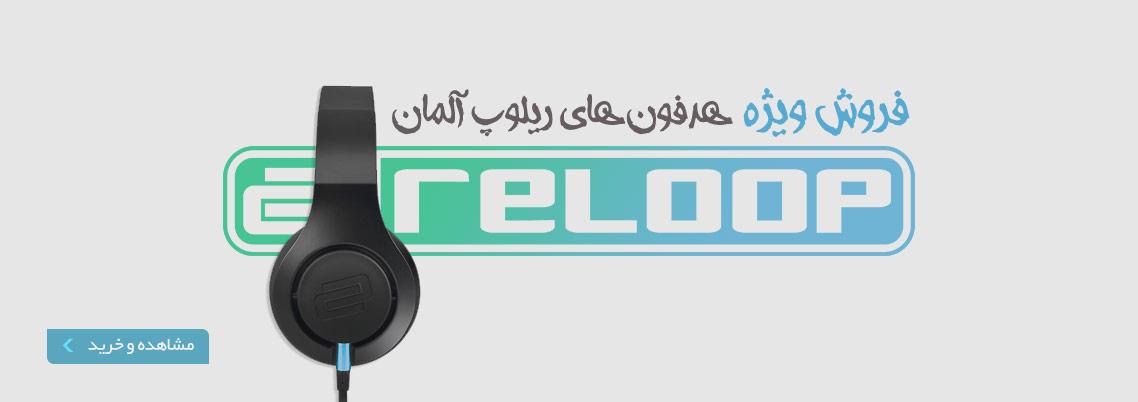 Reloop Headphones